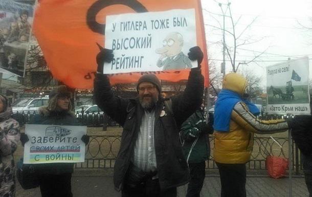 В Москве напали на участников антивоенной акции - СМИ