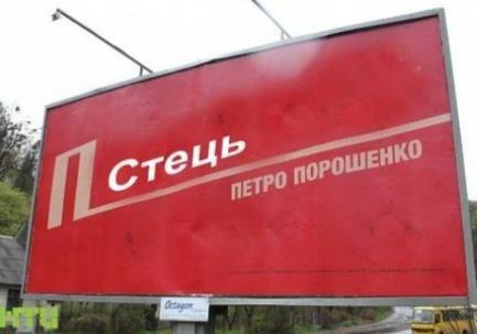 Как кум будет защищать президента от Коломойского и неправильной свободы слова
