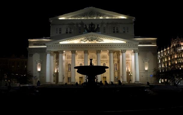 В Большом в Москве собирают деньги для училища в Киеве