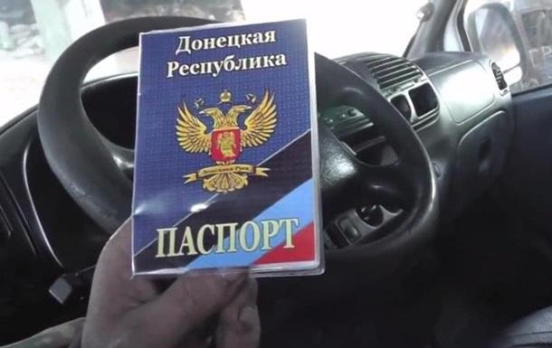 Бойцы АТО заявили о задержании гаишника-сепаратиста