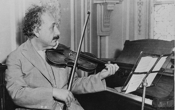 В сеть попали более пяти тысяч документов об открытиях молодого Эйнштейна