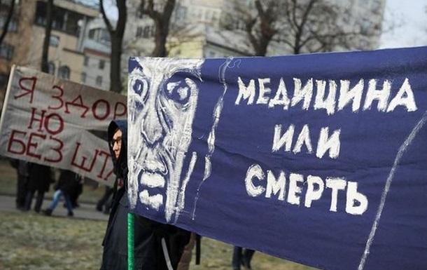В ЛНР запретили частную медицину