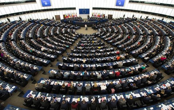 Европарламент посвятит Украине 9 декабря