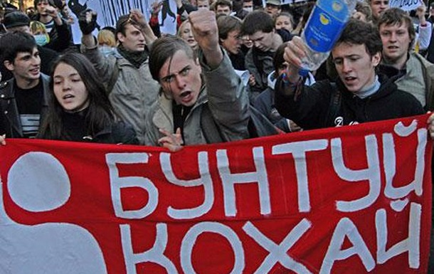 Природа студенческих протестов.  Пример Кривбасса