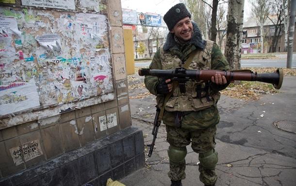 В Донецке захватили и обокрали отделение банка Форум