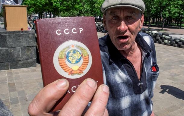 В России заведено первое уголовное дело по закону о втором гражданстве