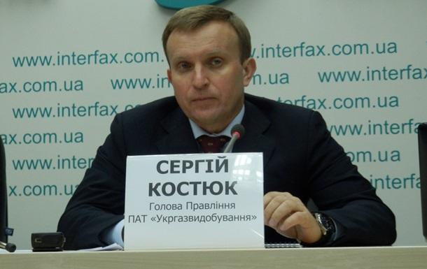 В Киеве задержали главу правления Укргаздобычи