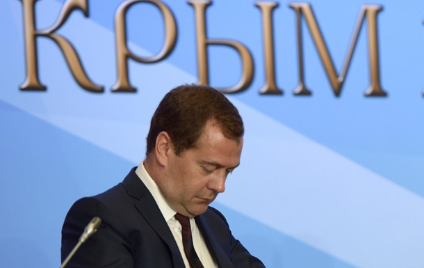 Медведев: Крым - это судьба и боль России