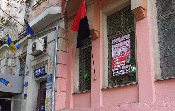 Сгоревший офис Правого сектора в Херсоне теперь будет  Клуб Патриотов