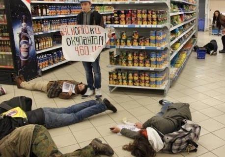 Ответим на российскую оккупацию долларовой интервенцией!
