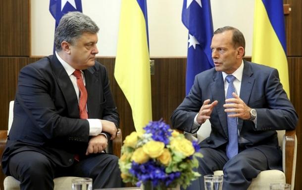 Порошенко провел встречу с премьер-министром Австралии