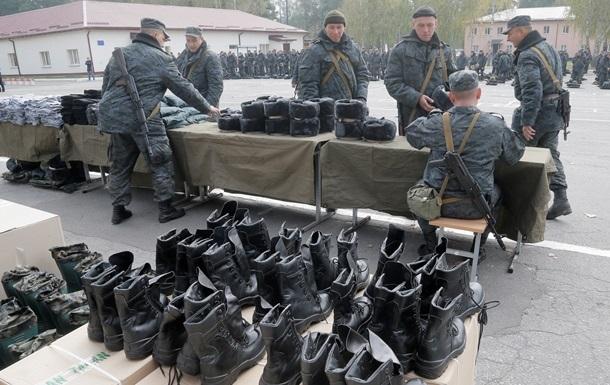 Бойцам Нацгвардии купили плохую обувь почти на пять миллионов гривен