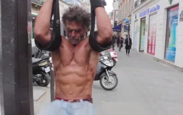 Во Франции сняли видео о бездомном бодибилдере