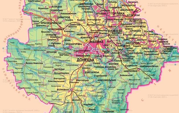 Рада изменила границы районов Донецкой области