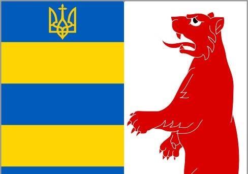 Трагедія Карпатської України
