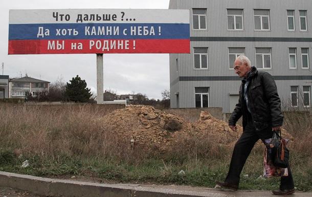 Пресса России: Возможна ли война в Крыму?