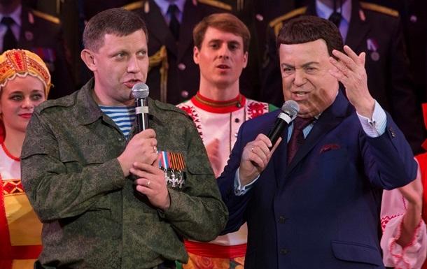 Кобзон в Госдуме прорекламировал футболки с символикой  Новороссии