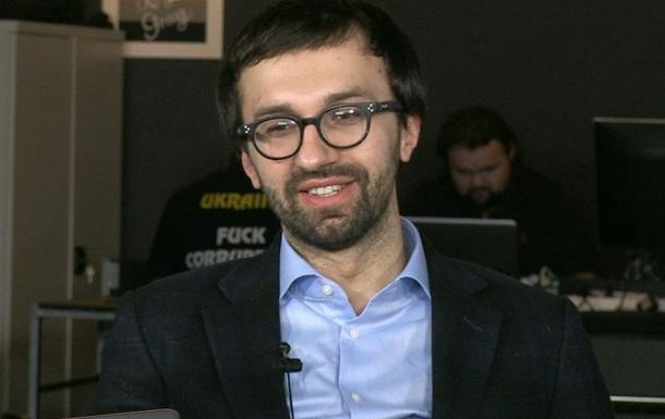 Депутату Лещенко коллега по Раде пригрозил поркой
