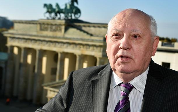 Горбачев: Холодная война уже началась