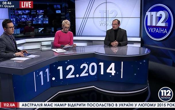 112 Украина  снова первый среди информационных каналов