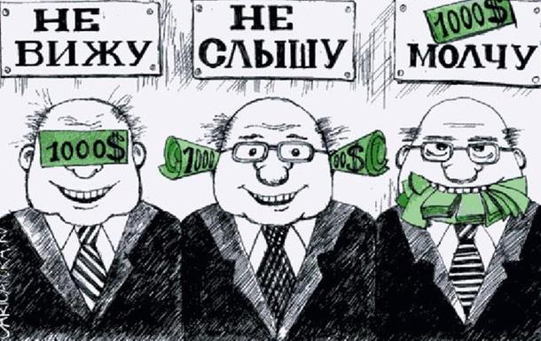 Семенченко пересадил себе мозги?