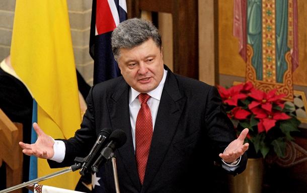 Порошенко поблагодарил конгресс США за поддержку Украины