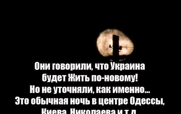 Об энергетическом кризисе в Украине