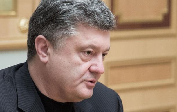 В Украину пригласят австралийцев для борьбы с коррупцией