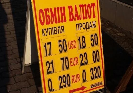 Где и как купить доллары в Киеве? Личный опыт
