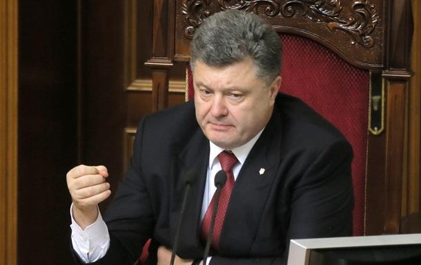 Порошенко поручил обеспечить жителей Донбасса теплом и электричеством