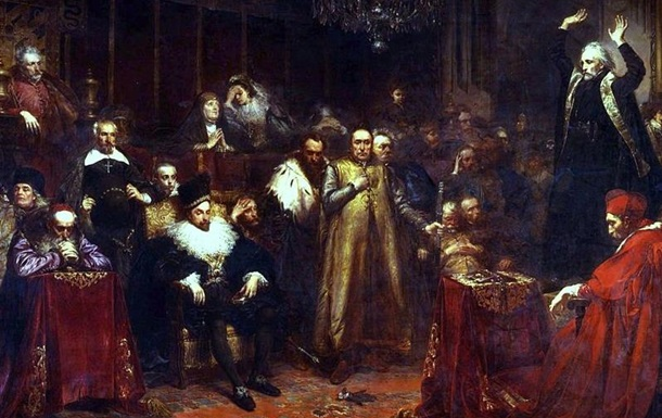 Берестейська унія 1596 року