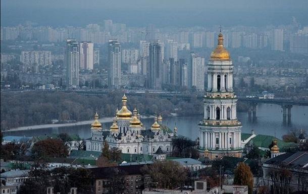 Релігійне життя сучасної України.