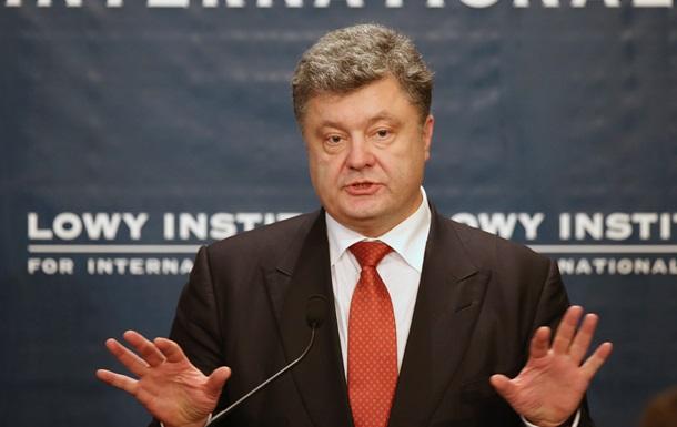 Порошенко, Меркель и Олланд обсудили ситуацию в Донбассе