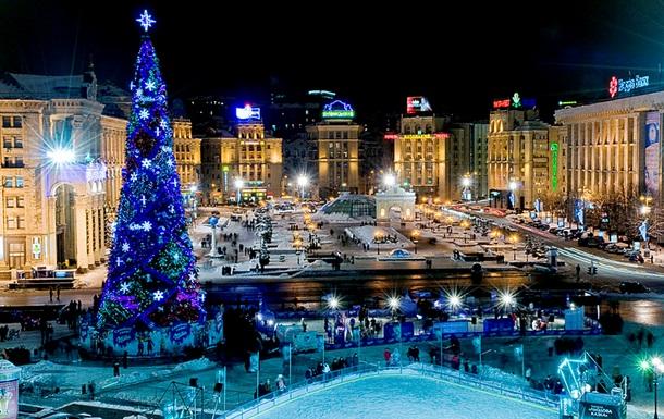 Новогодние праздники в Киеве пройдут по-новому