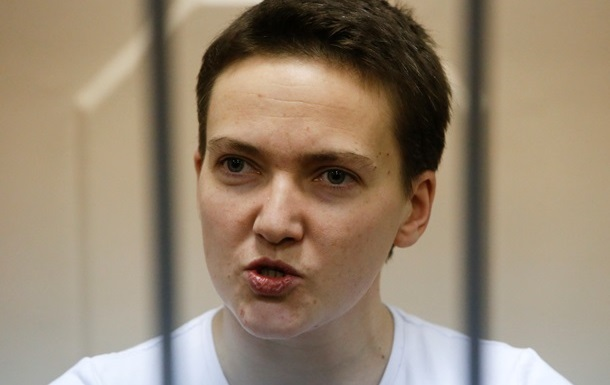 Надежда Савченко объявила голодовку