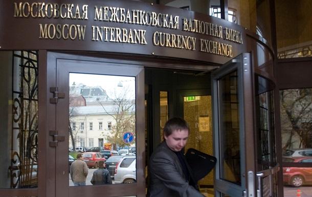 Рынок акций РФ рухнул до пятилетнего минимума на фоне обвала рубля