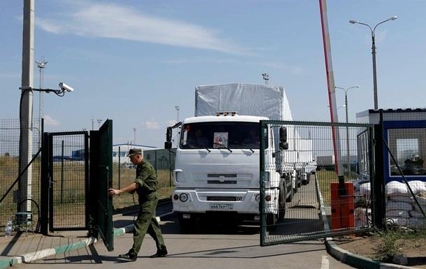 Машины девятого  гумконвоя  вернулись на базы за грузом для десятого рейса