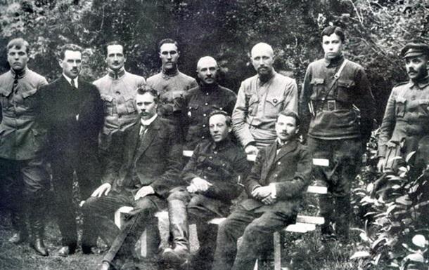 Директорія Української Народної Республіки
