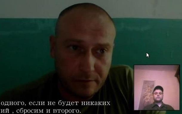 Пранкер заявил, что под видом Губарева пообщался с Ярошем по Skype