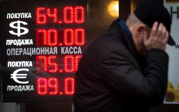 Обзор зарубежных СМИ: мировое значение падения рубля и борьба за Венгрию