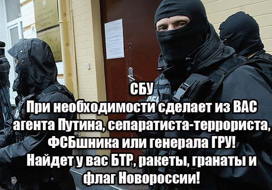 Украина стремительно превращается в страну беззакония