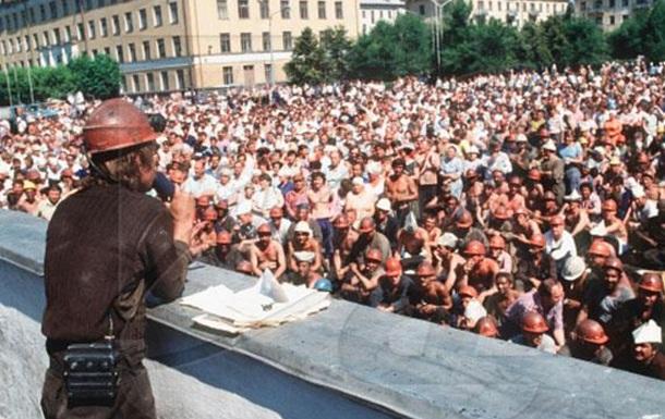 Как Украина дозревает до бунтов и почему профсоюзы не помогут рабочим