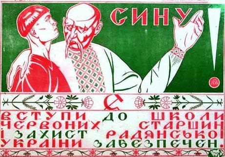 Коренізація в УРСР