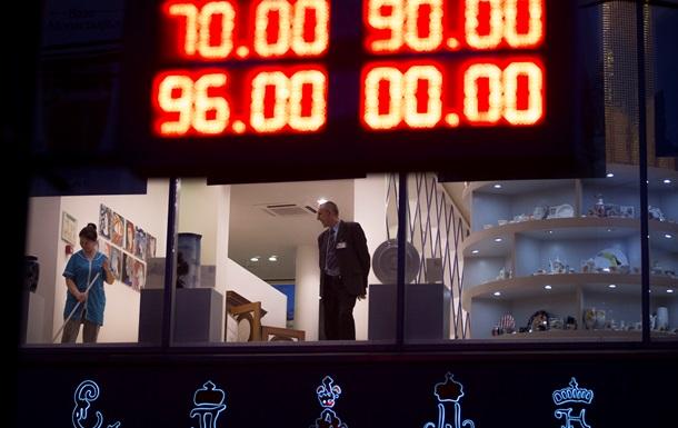 Псаки рассказала, почему обесценивается российский рубль