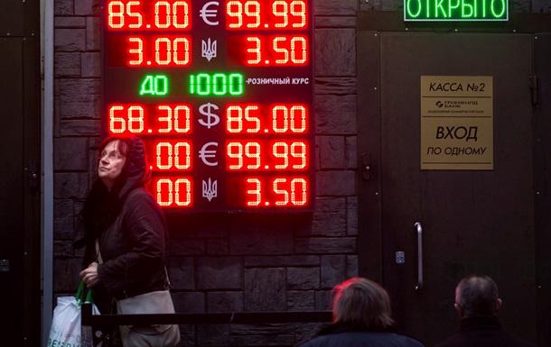 Россияне не могут оплачивать валютные ипотечные кредиты