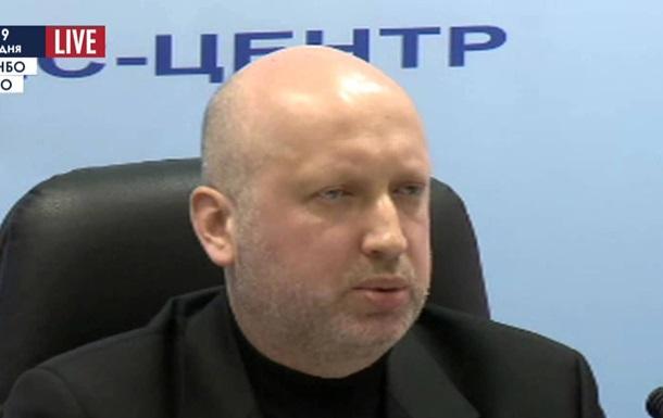 Турчинов: Украина должна быть готовой к  континентальной войне