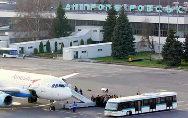 Зачем Киев закрыл аэропорты: «антитеррор» и НАТО