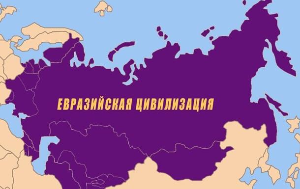Евразийство как выход из украинского кризиса