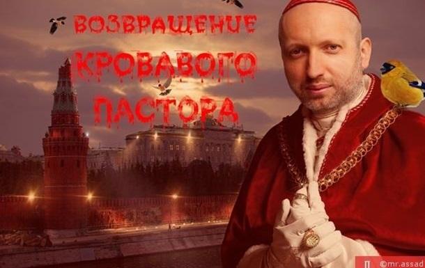 Опричнина Порошенко, война и ампутация протестов - к назначению Турчинова в СНБО