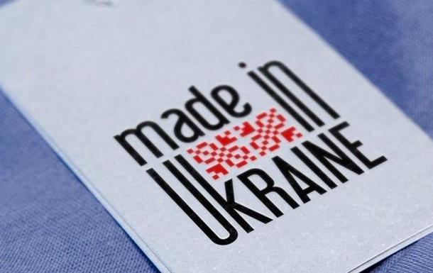 В США началась акция  Buy Ukrainian